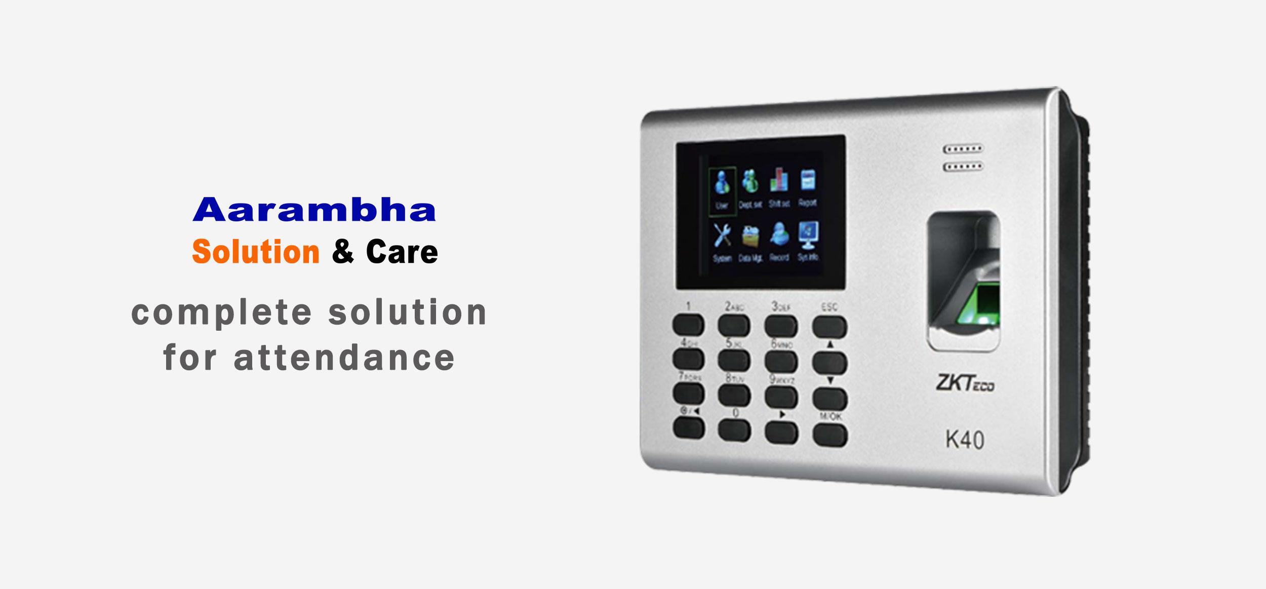 attendance machine price in nepal