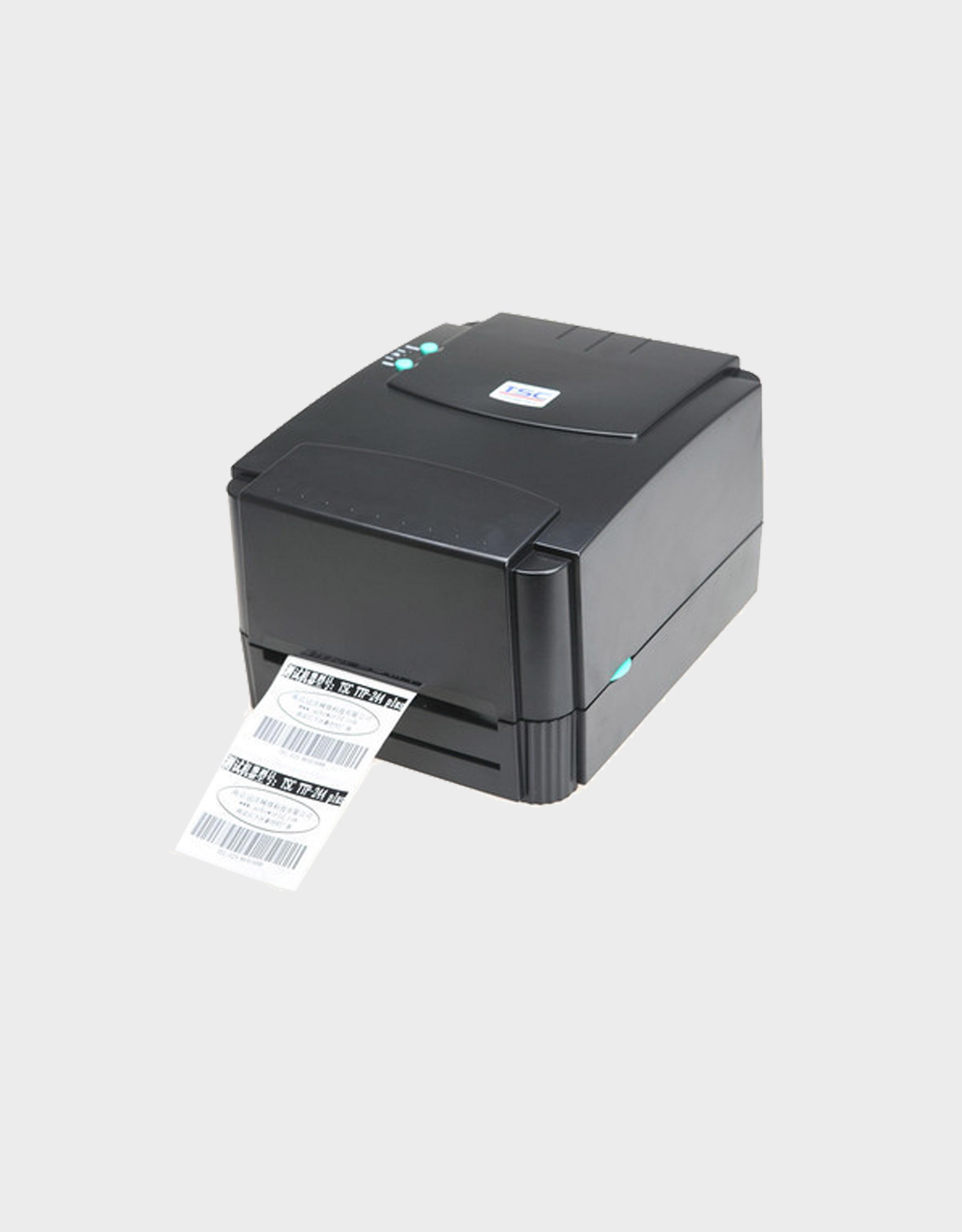 Barcode Printer in Nepal | Aarambha Solution